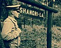 Marine Corps guard at Shangri-La (later Camp David) on May 7, 1944 - 208-PU-Folder 3 (29265928051).jpg