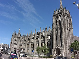Ancient universities of Scotland - Marischal College, a former ancient university now part of the University of Aberdeen.