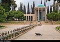 Mausoleum of Saadi Shirazi2021 27.jpg