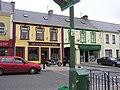 McGonagle's Bar, Carndonagh - geograph.org.uk - 1335853.jpg