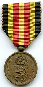 Medaille Commemorative 1870 71 Belgique AVERS.jpg