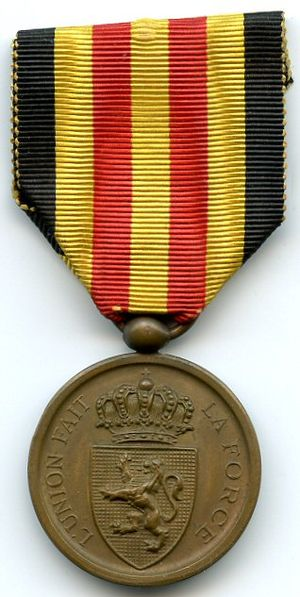 1870–71 Commemorative Medal - 1870–71 Commemorative Medal (obverse)