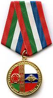 Medal joint strategic exercise Union Shield 2015.jpg