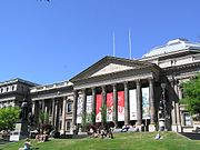Melbourne State Library.jpg