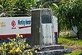 Membakut Sabah PejabatDaerahKecilMembakut-5.jpg