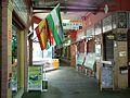 Mercado de Triana.jpg