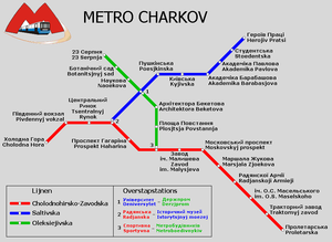 Metro Charkiv Map Dutch Ukrainian.png