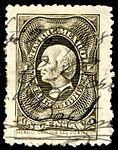 Mexico 1885-86 documents revenue F122.jpg