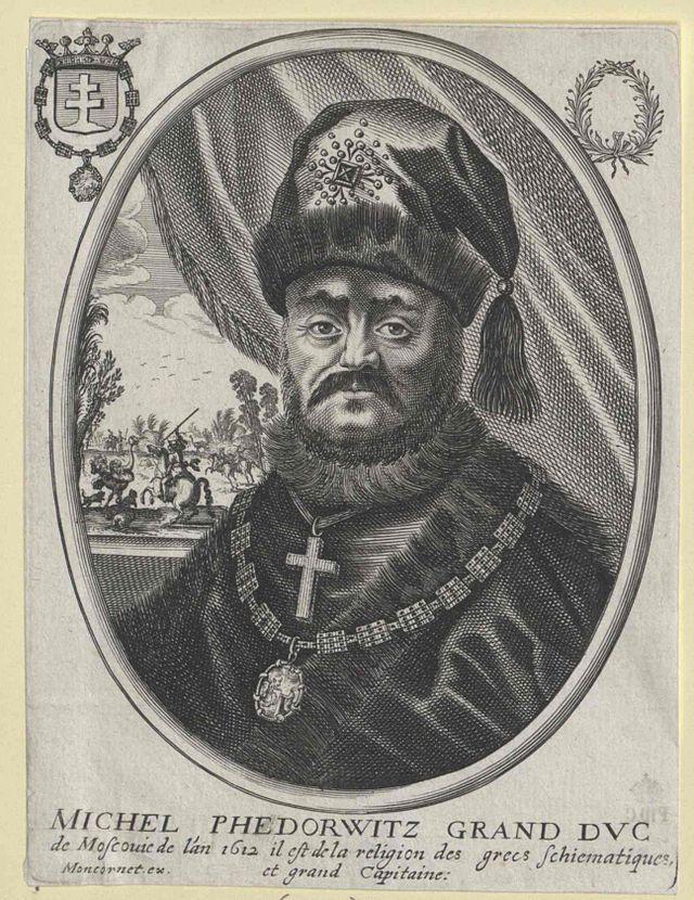 640px-Michael_I_of_Russia_(17-18_century_engraving).jpg