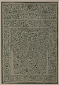 Mihrab Découpage Panel WDL2486.png