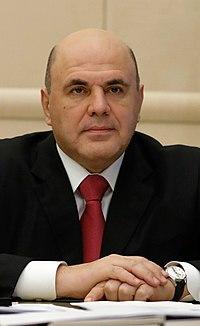 Mikhail Mishustin (04-12-2020) (cropped).jpg