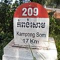 Mile stone Sihanoukville.jpg