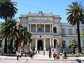 Military Hospital Montevideo.jpg