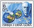 Milutin Milanković 2004 Serbian stamp.jpg
