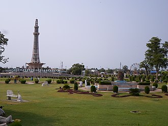 Minar-e-Pakistan - Image: Minar e Pakistan 2