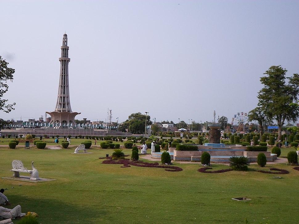 Minar-e-Pakistan-2