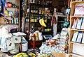 Minimarket, Batumi.jpg