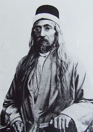 Mishkín-Qalam