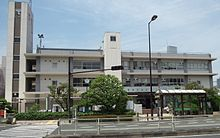 Miyakojima Word Office.jpg