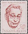Moša Pijade 1968 Yugoslavia stamp.jpg