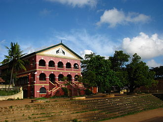Government Model Boys Higher Secondary School - The school