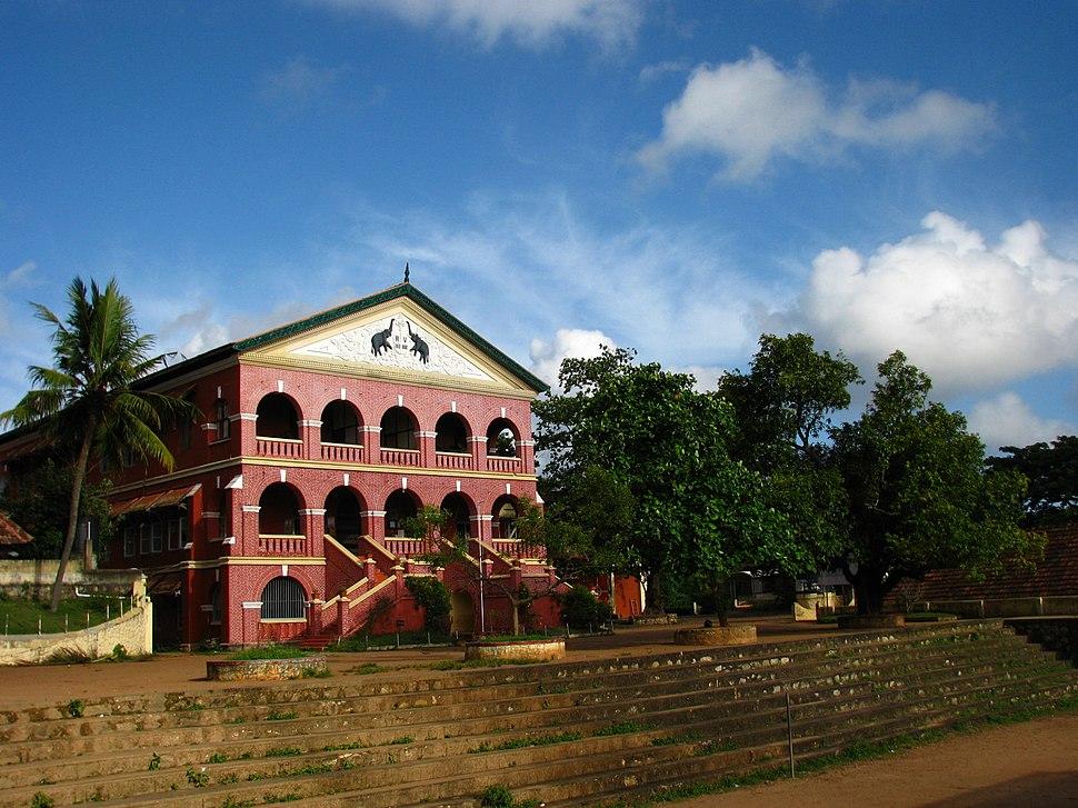 Model School Thiruvananthapuram