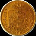 Moeda a coroação de Pedro I 1822.png