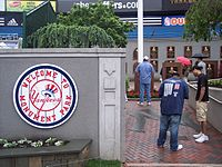 The entrance into the monument section of Monument Park