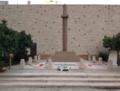 Monument aux morts turcs de Sidi Bichr.PNG
