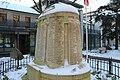 Monument morts Villejuif 8.jpg