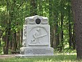Monument to 17th Ohio Infantry, Chickamauga Battlefield.jpg