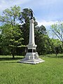 Monument to Kentucky Units at the Battle of Chickamauga image 1.jpg