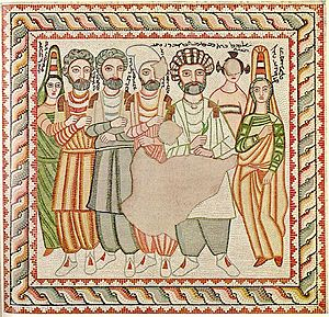 History of the Assyrian people - Funerary mosaic of an Edessa family, 3rd century.