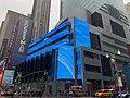 Morgan Stanley Building NY.jpg