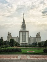 Moscow — Main building of Moscow State University.jpg