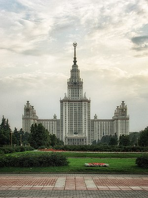 Main building of Moscow State University - Image: Moscow — Main building of Moscow State University