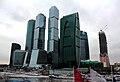 Moscow center city.JPG