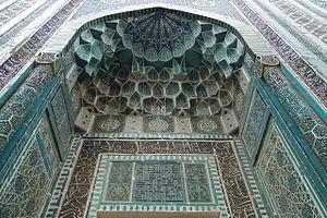 Shah-i-Zinda - Mausoleum (detail)