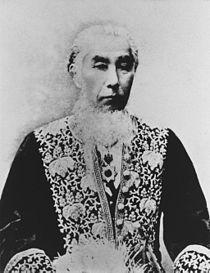 Nam Tước Motoda Nagazane/Nguyên Điền Vĩnh Phu (1818 - 1891), Người Đã Có  Công Kết Hợp Tư Tưởng Đạo Đức Nho Giáo Với Giáo Dục Khoa Học Kỹ Thuật, ...