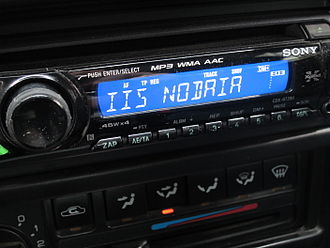 Mojibake - Mojibake caused by a song title in Cyrillic (Моя Страна) on a car audio system