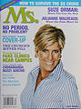 Ms. magazine Cover - Fall 2008.jpg