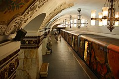 Museum train on the Moscow Metro.jpg