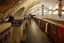 Museum train on the Moscow Metro