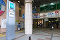 MyogadaniStation-entrance-March30-2015.jpg