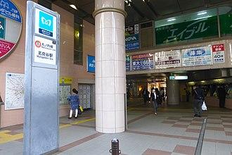 Myōgadani Station - The main entrance (entrance No. 1), March 2015