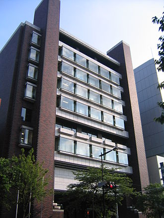 Nihon University - Nihon University head office