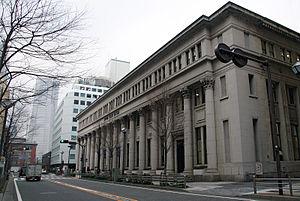 Nippon Yusen - NYK Maritime Museum and NYK's Yokohama branch