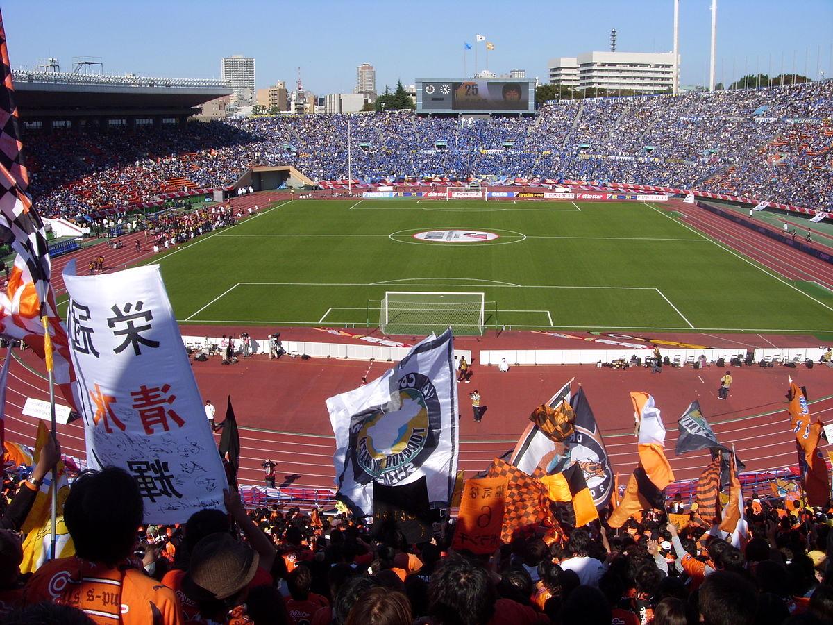 2008 J.League Cup - Wikipedia