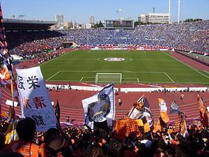 J.League Cup - The 2008 Final