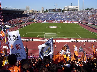 J.League Cup - The 2008 Final
